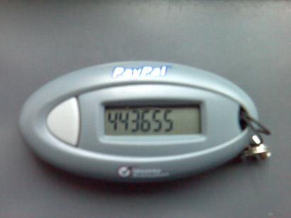 19082007043.jpg