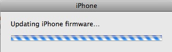 03_updating_firmware.png